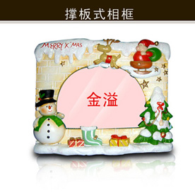 Poly Resin Photo Frame(pfb-015)