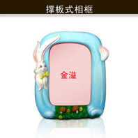 Poly Resin Photo Frame(PFB-006)