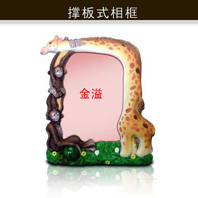 Poly Resin Photo Frame(pfb-007)