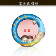 Poly Resin Photo Frame(pfb-008)