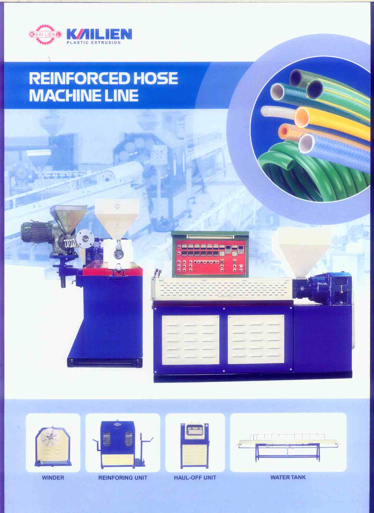 Reinforced Hose Machine Lines
