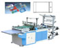 Computer Heat Cutting Bag Making Machine