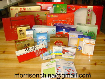 Various Packaging Boxes Made-in-china
