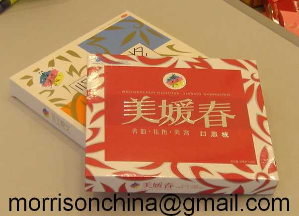 Paper Box for Health Product Made in China