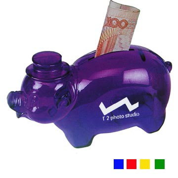 Coin Bank as Promotional items, advertising gifts or giveaways