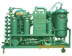 Zhongneng Turbine Oil Regeneration Purifier;oil filtration;oil purification;oil recycling;oil filter