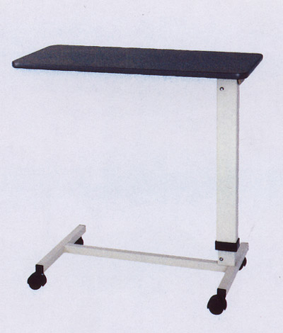 Over Bed Table QL-961