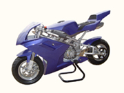 Gas Pocket Bike with 49cc Displacement and Disc Brakes (SN-GS386)
