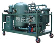 Lube oil purifier,lubrication oil filtration plant