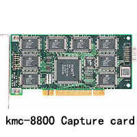 KMC-8800 VIDEO CAPTURE BOARDS