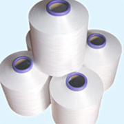 we can supply nylon high tenacity yarn