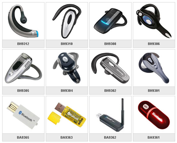 BLUETOOTH EARPHONE HEADSET DONGLE ADAPTER