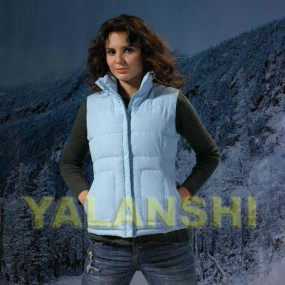 yalanshi down garments